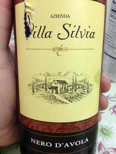 萨瓦西尔维娅园黑珍珠干红Salvadori Villa Silvia Nero d'Avola