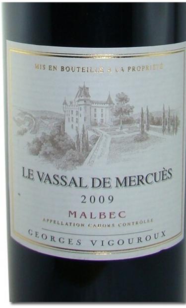 乔治·维格鲁美思酒庄美思附属干红Georges Vigouroux Chateau de Mercues Le Vassal de Mercues