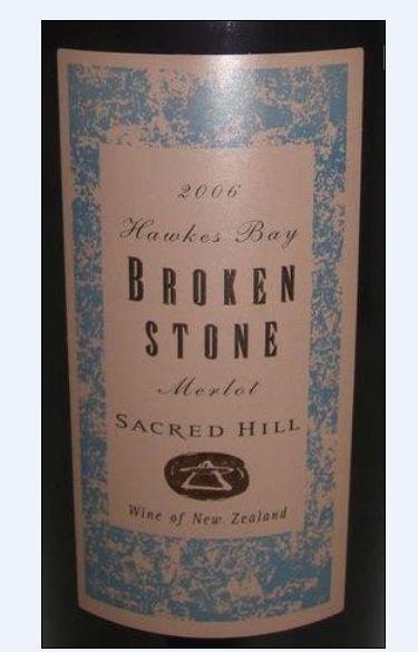 圣山布洛肯石梅洛干红Sacred Hill Brokenstone Merlot