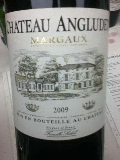安格鲁邸酒庄干红Chateau d'Angludet