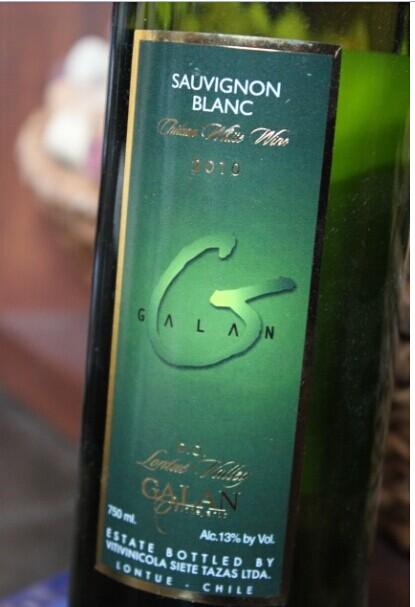 嘉伦长相思干白Galan Vineyards Sauvignon Blanc