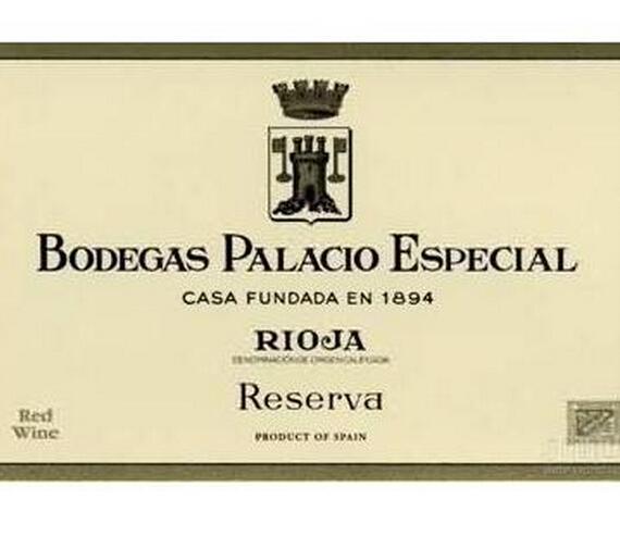 帕拉西奥斯埃伦西亚雷蒙多珍藏精选特别干红Bodegas Palacios Herencia Remondo Reserva Seleccion Especial