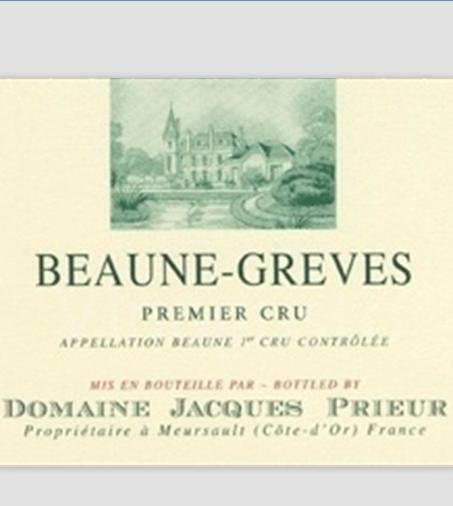 雅克普利尔波恩格雷韦斯干红Domaine Jacques Prieur Beaune Greves Rouge