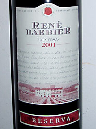 瑞尼芭碧酒庄珍藏干红Rene Barbier Reserva