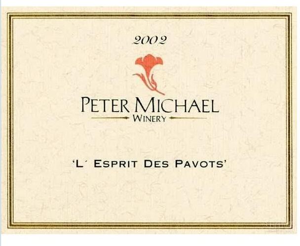 彼特麥克帕瓦特-埃斯普瑞干紅Peter Michael Winery L'Esprit des Pavots