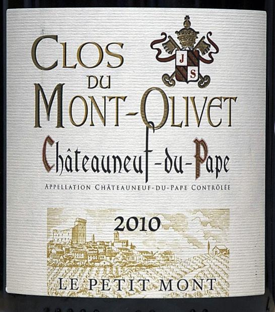奥里维小蒙特干红Clos du Mont-Olivet Le Petit Mont