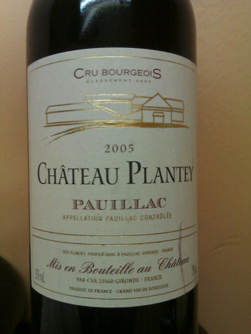 普朗蒂酒庄干红Chateau Plantey