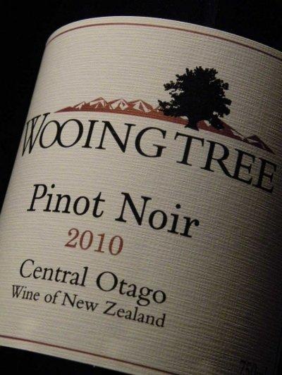爱之树黑皮诺红葡萄酒Wooing Tree Pinot Noir