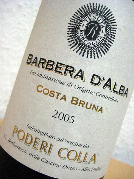 科莱巴贝拉干红Poderi Colla Barbera