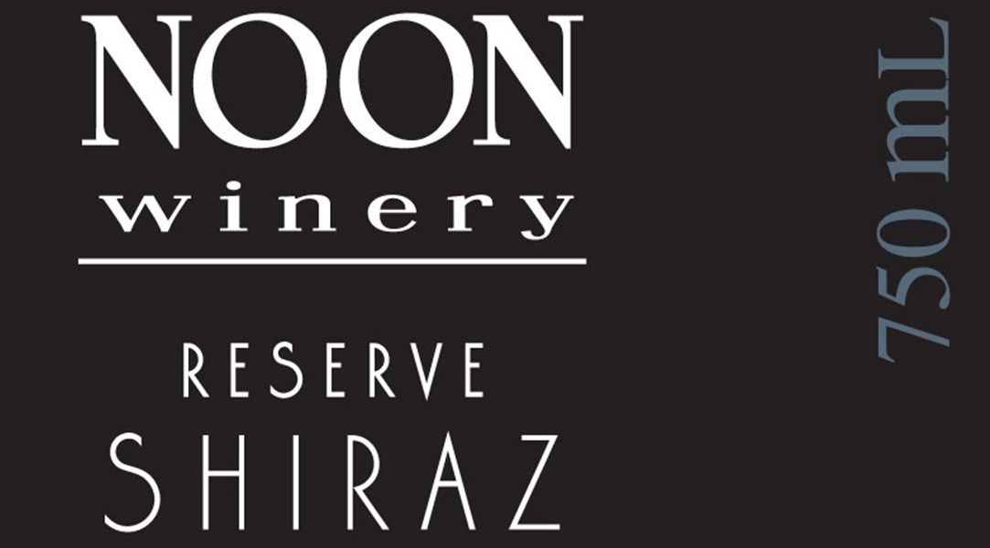 诺恩珍藏西拉干红Noon Winery Reserve Shiraz