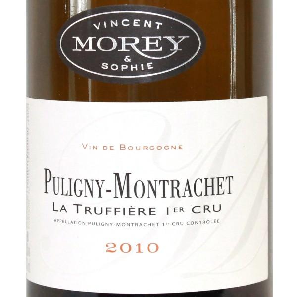 香颂普里尼-蒙哈榭富丽叶园特酿干白Chanson Pere & Fils Puligny Montrachet Les Folatieres Premier Cru