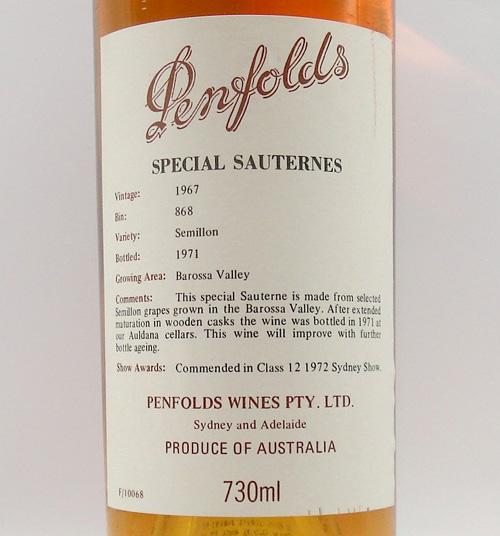 奔富Bin 868特选苏岱甜白Penfolds Bin 868 Special Sauternes
