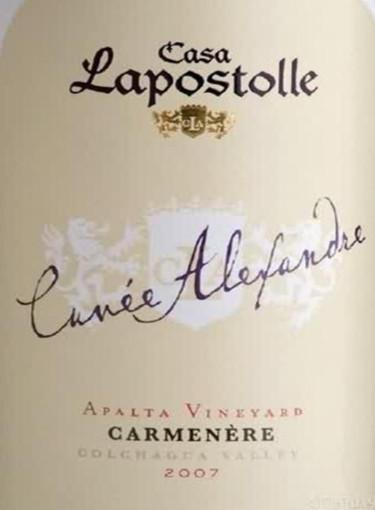 拉博丝特亚历山大佳美娜干红Casa Lapostolle Cuvee Alexandre Carmenere
