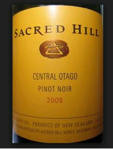圣山橙标黑皮诺干红Sacred Hill Orange Label Pinot Noir