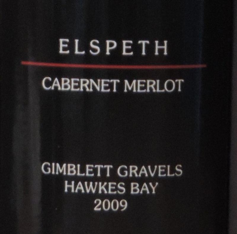 米尔瑞福伊丽莎白赤霞珠梅洛干红Mills Reef Elspeth Cabernet - Merlot
