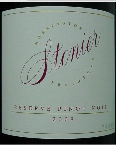 司徒妮存储黑皮诺干红Stonier Reserve Pinot Noir