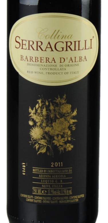 塞拉格里巴贝拉干红Serragrilli Barbera d'Alba DOC