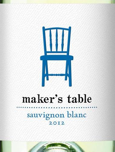 索莱酒园工作台长相思干白Saltram Maker's Table Sauvignon Blanc