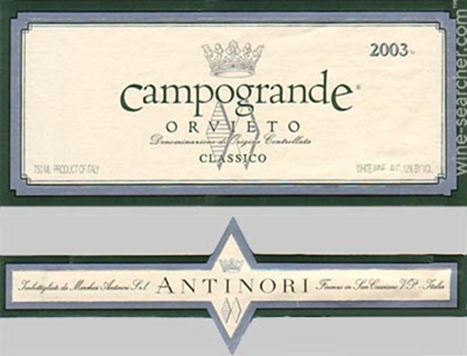 安东尼世家圣克里斯蒂娜园经典欧维特干白Marchesi Antinori Santa Cristina Campogrande Orvieto Classico