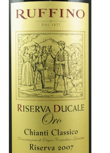 鲁芬诺公爵金牌珍藏蒸馏酒Ruffino Ducale Oro Grappa Riserva