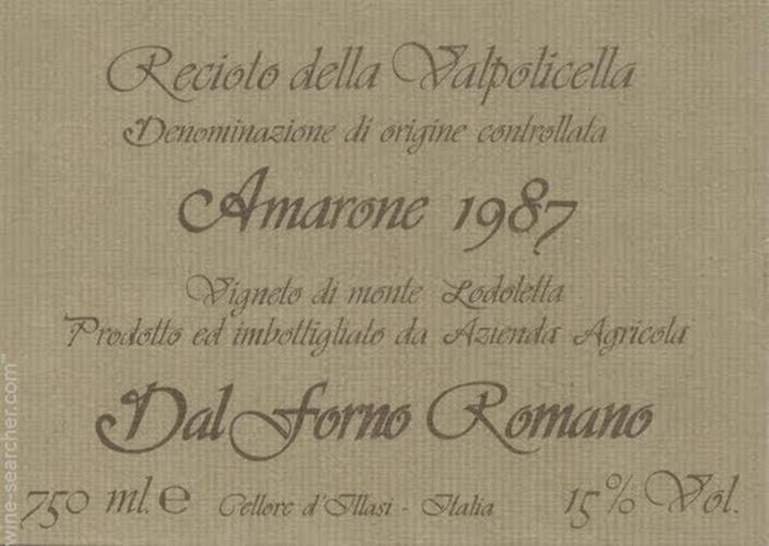 戴福诺罗多列塔山瑞西托干红Romano Dal Forno Vigneto di Monte Lodoletta