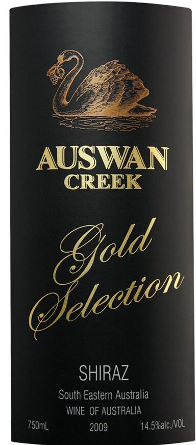 天鹅庄金选系列干红Auswan creek Gold Selection Shiraz