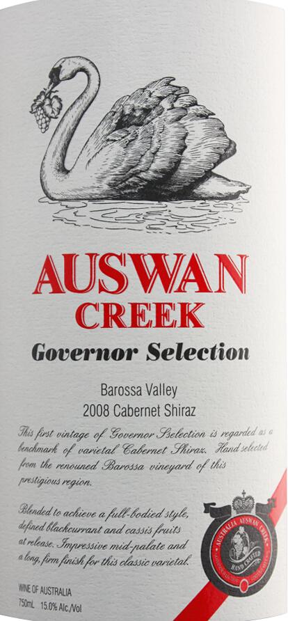 天鹅庄总督之选干红Auswan creek Governor Selection