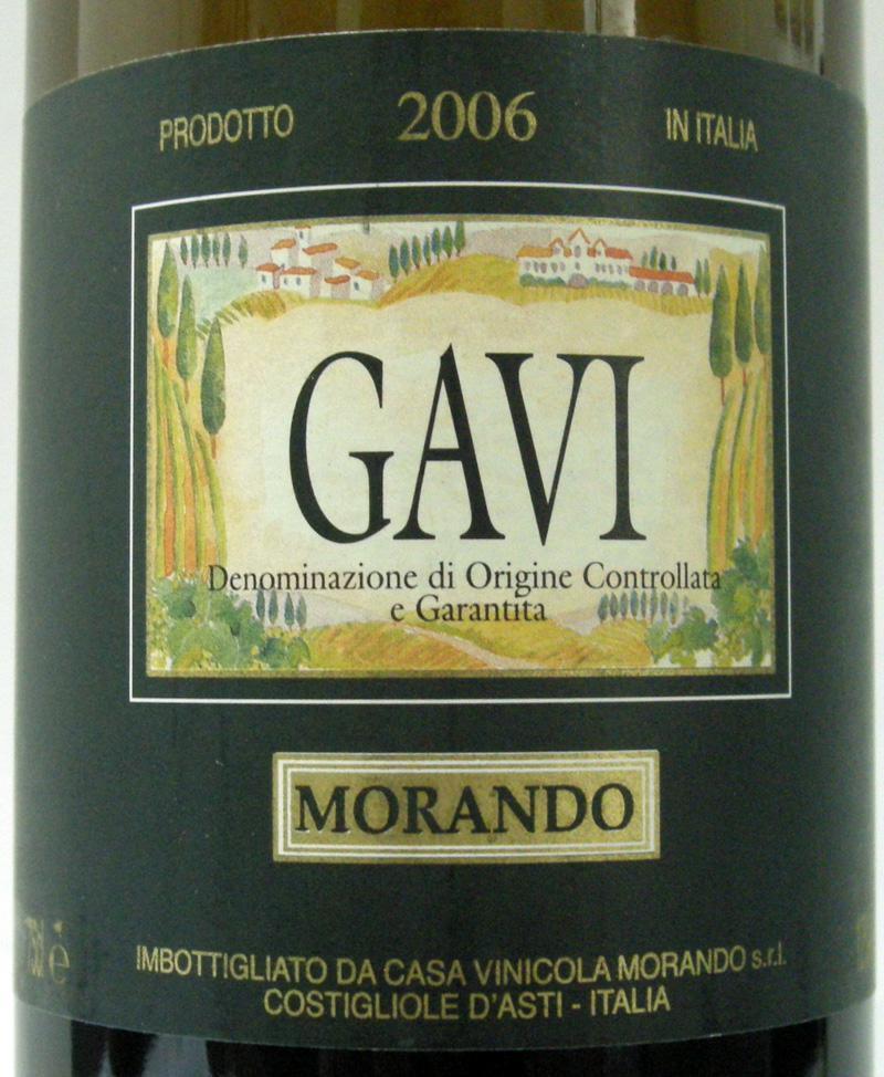 莫兰多嘉维干白Morando Bianco Gavi