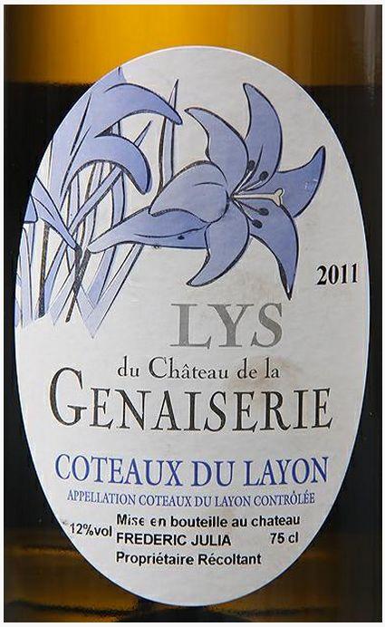 吉娜利古堡金百合小贵腐LYS du Chateau de la Genaiserie Coteaux du Layon