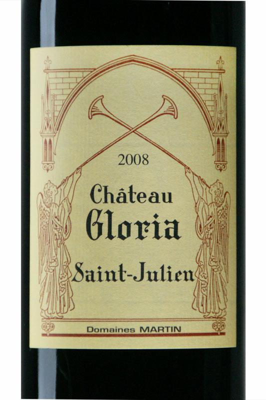 圣祖利安歌利亚庄园干红Chateau Gloria