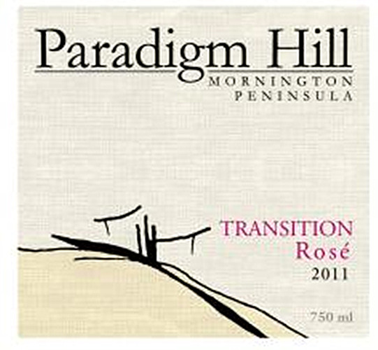 帕丁山变换桃红Paradigm Hill Transition Rose