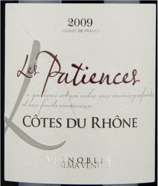 拉高特希酒庄罗纳河谷珍藏干红Les Patiences Cotes Du Rhone