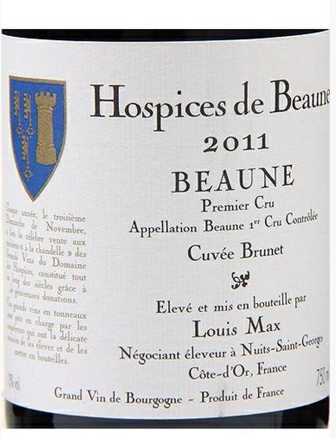 伯尔尼济贫院博纳一级园安博鲁干红Hospices de  Beaune Premier Cru Cuvee Brunet, Cote de Beaune, France