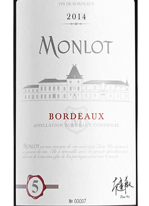 梦陇波尔多干红Monlot Bordeaux