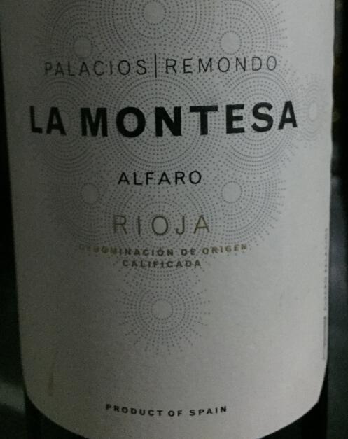 帕拉西奥斯埃伦西亚雷蒙多拉蒙特萨干红Bodegas Palacios Herencia Remondo La Montesa
