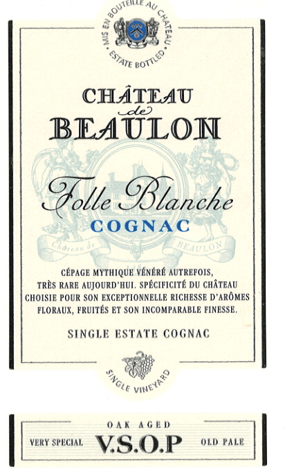 博龙城堡V.S.O.P干邑白兰地Chateau de Beaulon 7 Years Old Cognac