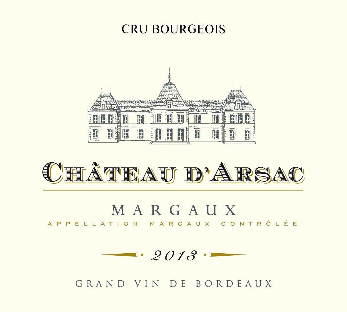 艾尔萨克城堡干红Chateau d'Arsac