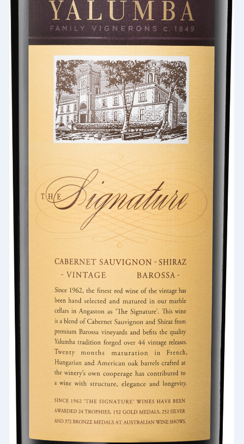 御兰堡旗舰赤霞珠设拉子干红Yalumba The Signature Cabernet Sauvignon - Shiraz