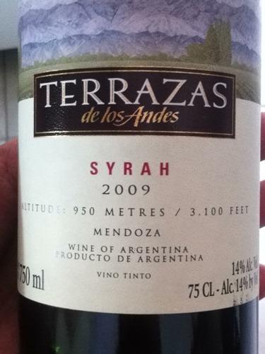 安第斯台阶西拉干红Terrazas Mendoza Syrah