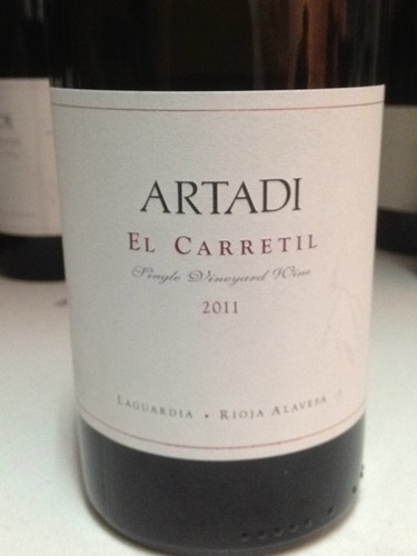 阿塔迪蒙特斯-卡雷迪干红Artadi Montes El Carretil