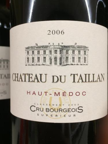 代扬酒庄干红Chateau du Taillan