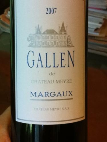 美意玛歌干红Gallen de Chateau Meyre Margaux