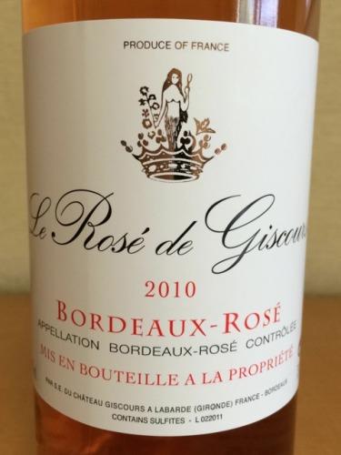 美人鱼庄园桃红Le Rose de Giscours