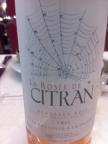 西特兰酒庄桃红La Rosee de Citran