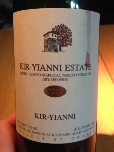 Yianakohori Vin De Pays De Imathia