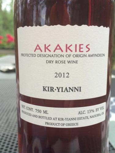 Estate Vin De Pays D'Imathia Dry Red