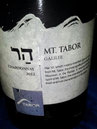Galil Galilee Chardonnay