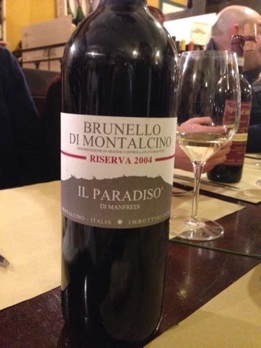 曼法拉第天堂蒙塔尔奇诺布鲁耐罗珍藏干红Il Paradiso di Manfredi Brunello di Montalcino Riserva