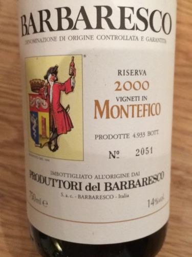 巴巴莱斯科合作社蒙特菲克巴巴莱斯科珍藏干红葡萄酒Produttori del Barbaresco Montefico Barbaresco Riserva