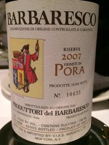 巴巴莱斯科合作社珀拉巴巴莱斯科珍藏干红葡萄酒Produttori del Barbaresco Pora Barbaresco Riserva